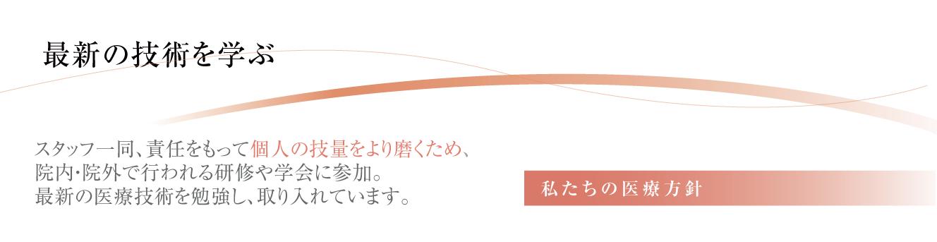 市 ホームページ 泉佐野